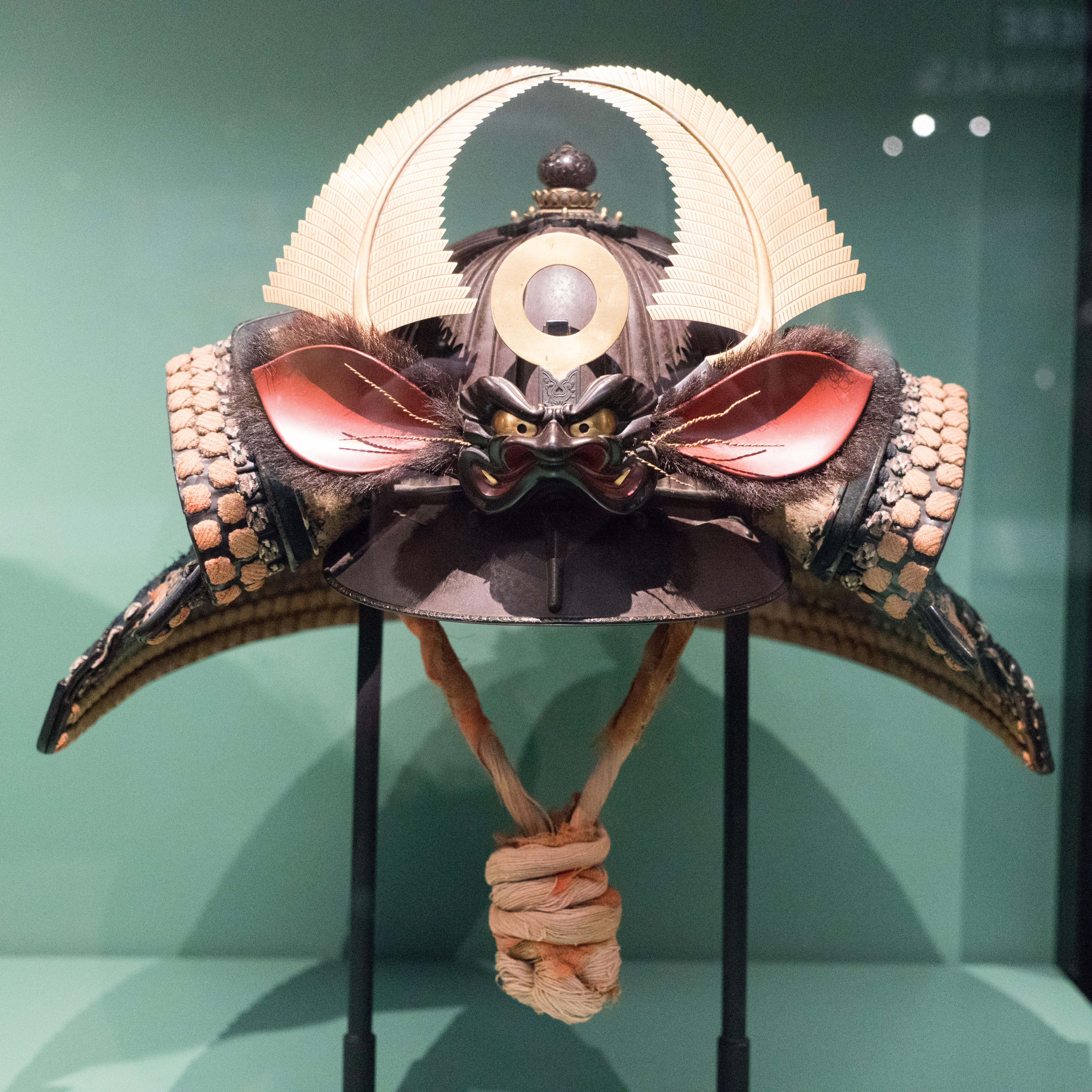 Samurai Helmets